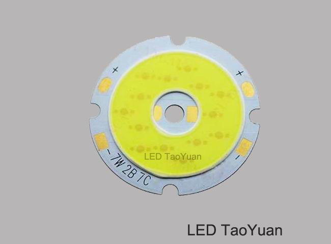 LED COB light 7W