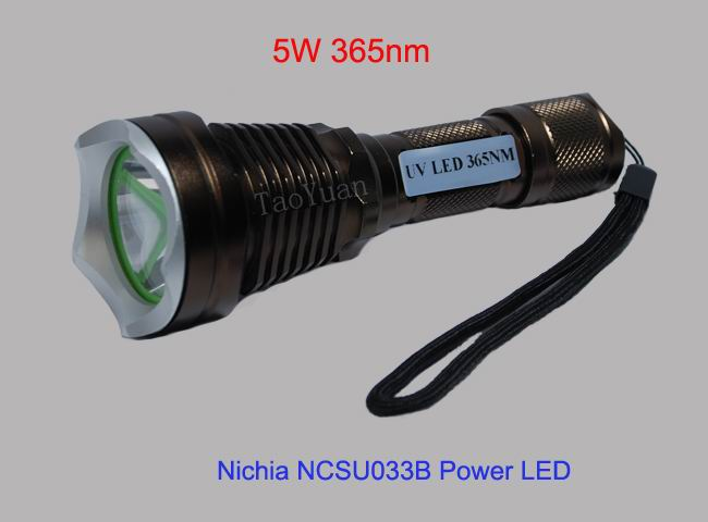 UV flashlight 5W