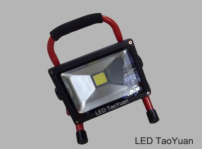 LED flood light portable 20W