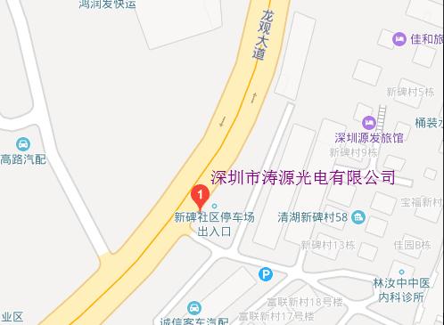 深圳市涛源光电有限公司地理位置图 - 点击图像关闭