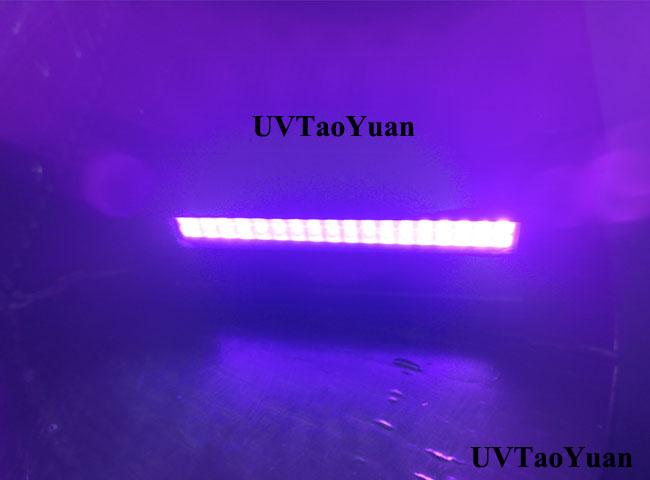 UV光固化光头395nm 100W - 点击图像关闭
