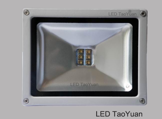 TOP UV curing light 365nm 20W