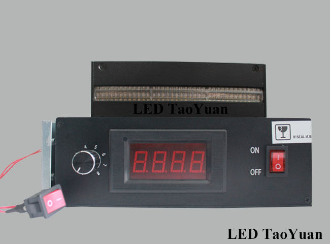 UV Curing Lamp 300W 395nm - Click Image to Close