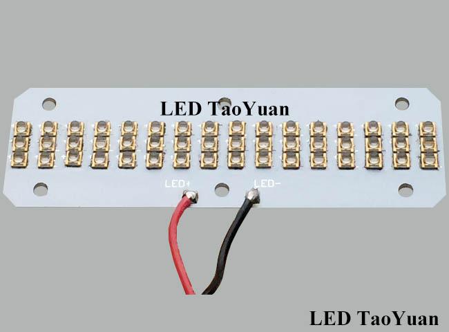 UV LED Lamp 385nm 100W - Click Image to Close