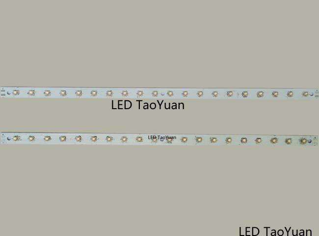 UV Light 395nm 50W - Click Image to Close