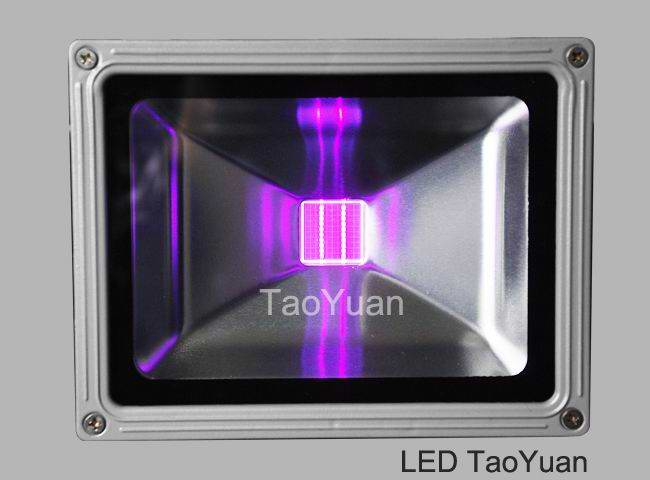 UV LED curing lamp 395nm 20W -LED TaoYuan